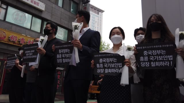 south korean activists participate in a rally to commemoration of tiananmen square massacre and support hong kong prodemocracy protests near the... - platz des himmlischen friedens stock-videos und b-roll-filmmaterial
