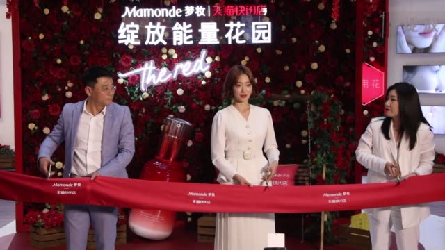 south korean actress/singer park shinhye attends a mamonde activity on may 26 2019 in shanghai china - schauspielerin stock-videos und b-roll-filmmaterial
