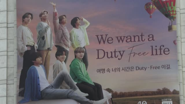 """south korean analyst says the ipo price of the management agency of k-pop sensation bts """"could be the lowest price we will ever see,"""" but is expected... - thursday stock videos & royalty-free footage"""