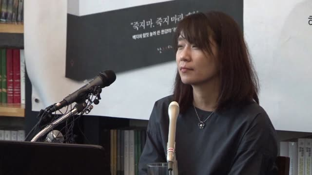 south korean author han kang meets the media en masse for the first time since winning a top literary award and says she finds her man booker... - man booker prize stock videos & royalty-free footage