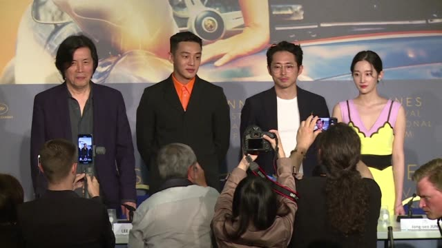 vídeos y material grabado en eventos de stock de south korean director lee chang-dong is back in cannes for the fourth time with burning adapted from a short story by haruki murakami a psychological... - haruki murakami