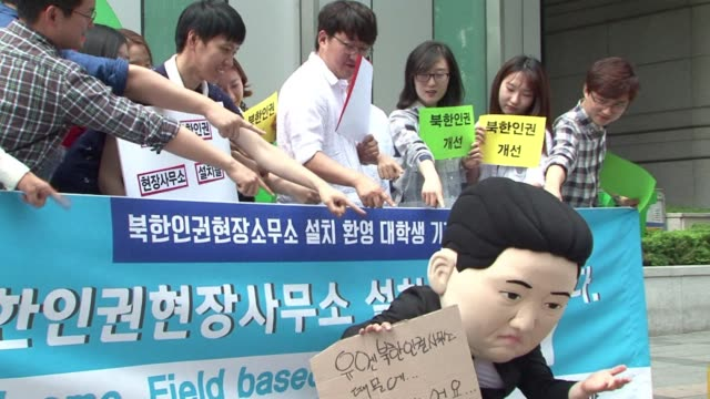 south korean groups stage rival protests over the opening of the un human rights office in seoul - human stage stock videos & royalty-free footage