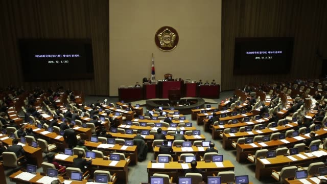 South Korean lawmakers complete attendance for 2017 budget bill process to business at plenary session at National Parliament in Seoul South Korea...