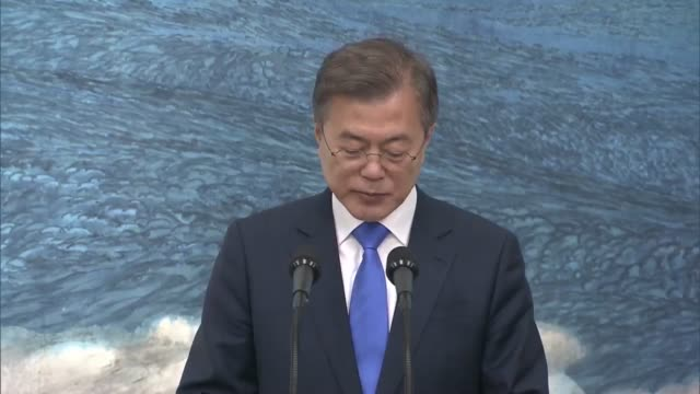 south korean president moon jae-in speaks during the inter-korean summit at the peace house on april 27, 2018 in panmunjom, south korea. kim and moon... - roh moo hyun stock videos & royalty-free footage