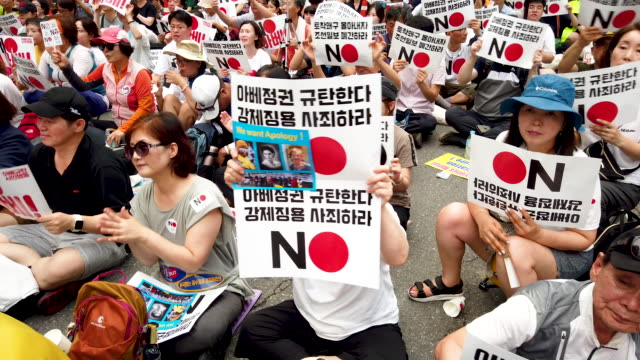 south korean protesters participate in a rally to denounce japan's new trade restrictions on south korea in front of the japanese embassy on august... - korea stock videos & royalty-free footage