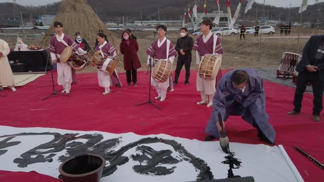 south koreans perform during the daeboreum festival, a south korean folk game amid the coronavirus pandemic on february 26 in siheung, south korea.... - korean new year stock-videos und b-roll-filmmaterial