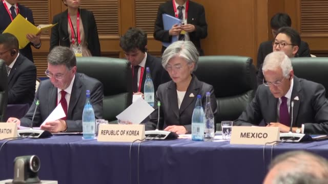 south korea's foreign minister kang kyung wha arrives for the first plenary session of the g20 foreign ministers meeting in nagoya - group of 20 stock videos & royalty-free footage