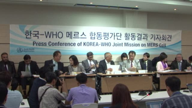 south koreas outbreak of the deadly mers virus is large and complex and more cases should be expected a team of world health organization experts say - coreano video stock e b–roll