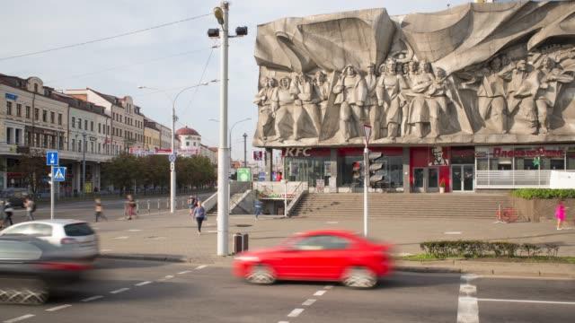 soviet era building facade, nemiga district, minsk, belarus - time lapse - belarus stock videos & royalty-free footage