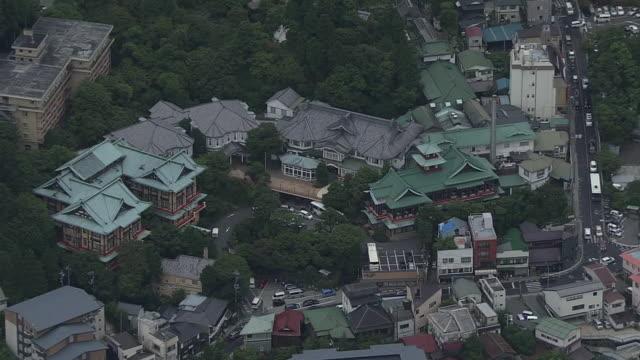 AERIAL, Spa Resort In Hakone, Kanagawa, Japan