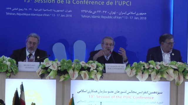 Speaker of the Parliament of Iran Ali Larijani delivers a speech at the 13th session of the Parliamentary Union of the OIC Member States in Tehran...