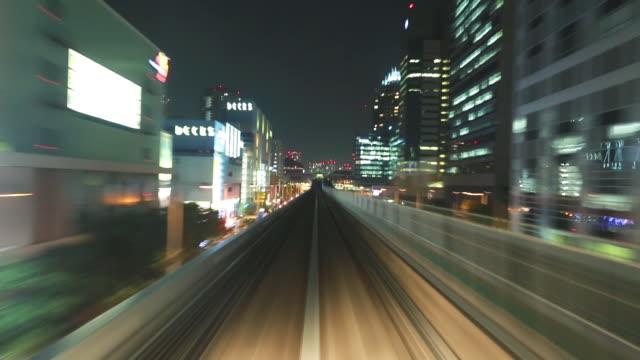 夕方には東京に速度鉄道 - 高速列車点の映像素材/bロール
