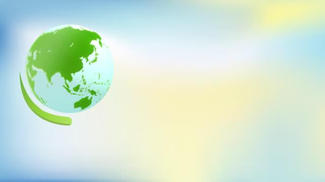 Spinning Globe & Recycling Arrow
