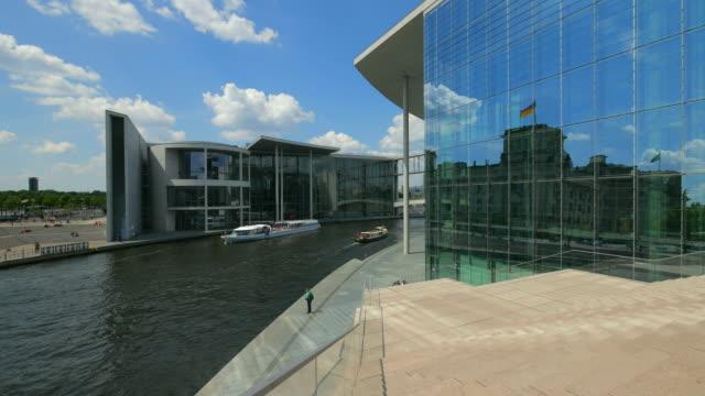 Spree river, Marie Elisabeth Lueders Building and Paul Loebe Building, Berlin, Germany