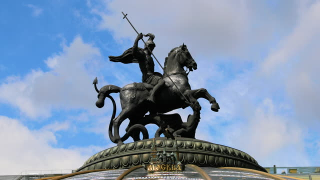 St George Slaying Dragon Statue, Moscow, Russia