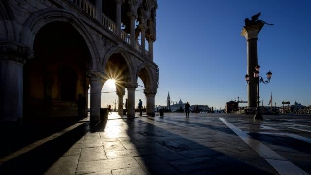 St. Marks Square and Palazzo Ducale at sunrise, Venice, Venetian Lagoon, Veneto, Italy