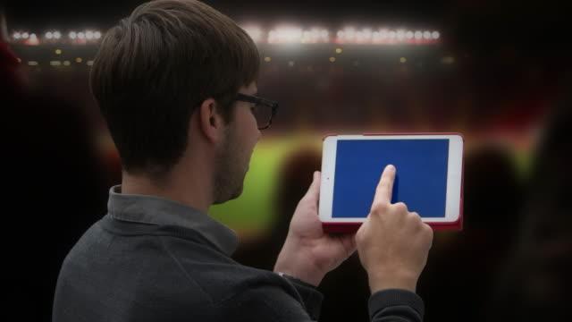 スタジアムデジタル tablet.iPad クロマキー画面が表示されます。