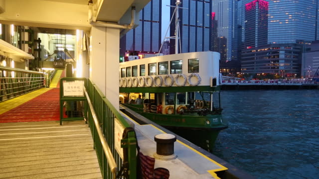star ferry at pier in hong kong - star ferry stock videos & royalty-free footage