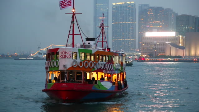 Star Ferry in Victoria Harbour Hong Kong