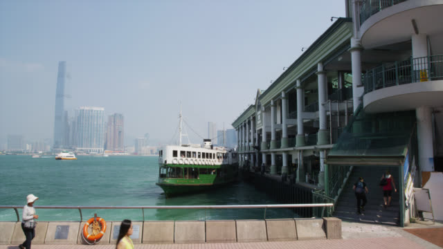 Star Ferry Pier Hongkong