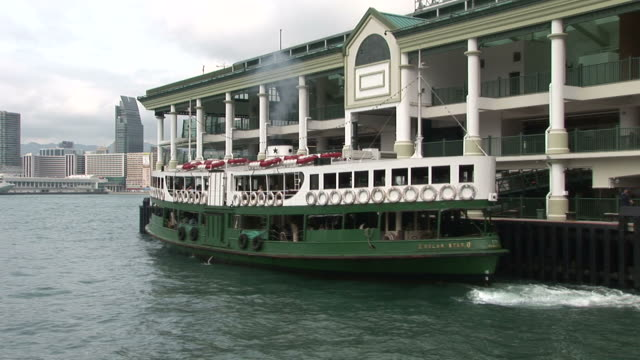Star Ferry ready to cruise in Hong Kong China