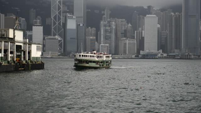 MS Star Ferry, Victoria harbor / Hong Kong, China