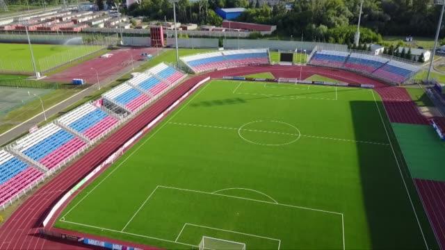 start stadium in saransk - 球技場点の映像素材/bロール