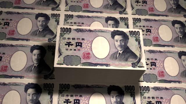 staatliche münze druckerpapier japanische währung - geldpresse stock-videos und b-roll-filmmaterial