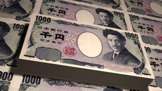 vídeos y material grabado en eventos de stock de estado mint imprimir moneda de papel japonés - casa de la moneda