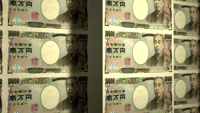 State mint print Japanese paper currency