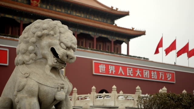 statue of lion in tiananmen square - chinese currency stock videos & royalty-free footage
