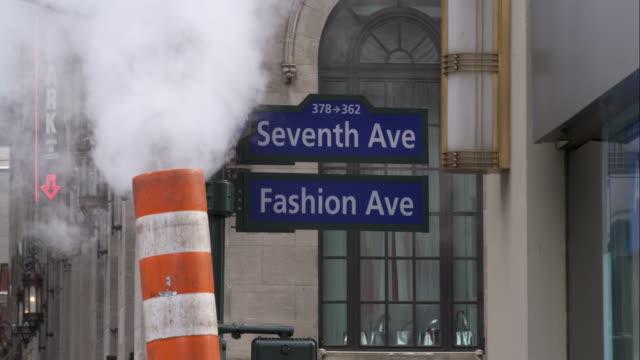 Steam Vent Obscuring Seventh Avenue Street Sign in Manhattan