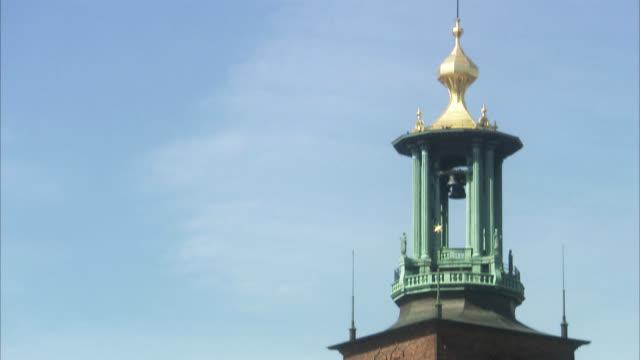 Stockholm City Hall, Sweden.