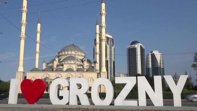 stockshots of the city of grozny, the capital of the chechen republic in the russian federation - grosny stock-videos und b-roll-filmmaterial
