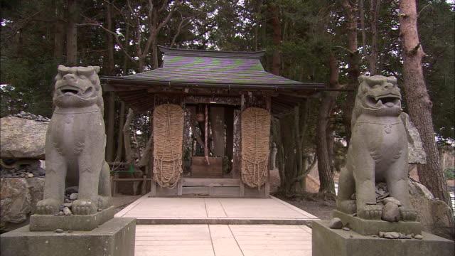 stone lions flank a gazebo in japan. - gazebo stock videos & royalty-free footage