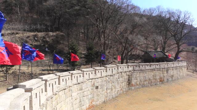ms stone wall in mungyeongsaejae castle / gyeongsangbuk-do, south korea - stone wall stock videos and b-roll footage