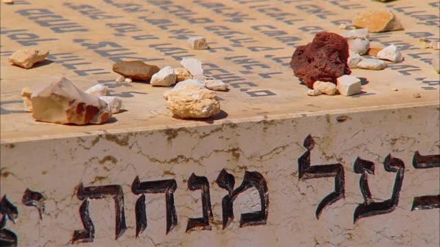 CU, PAN stones on Jewish grave Jerusalem, Israel