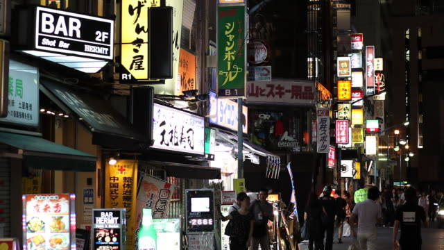 ms street at night / tokyo, japan - nightlife stock videos and b-roll footage