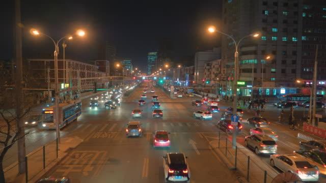 WS Street in city at night, Dongsi Shitiao, Beijing, China