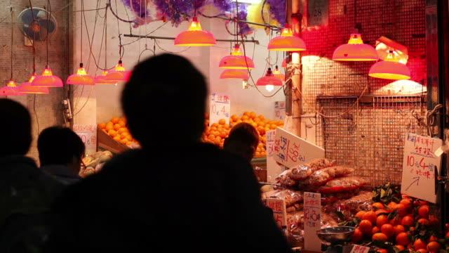 MS Street market at night / Hong Kong, China