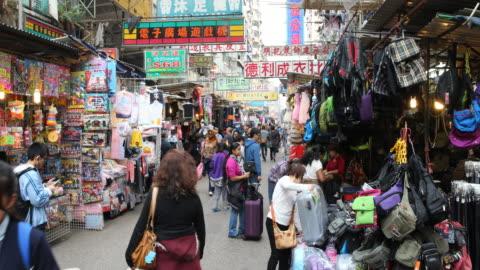 street market in hongkong, china. - pedestrian zone stock videos & royalty-free footage