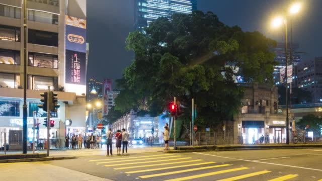 stockvideo's en b-roll-footage met 4k tl: street nacht in hong kong city. - hong kong