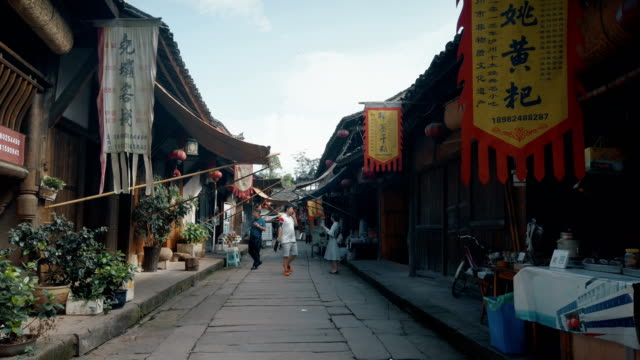 street of yao ba ancient town,sichuan,china. - scratched stock videos & royalty-free footage