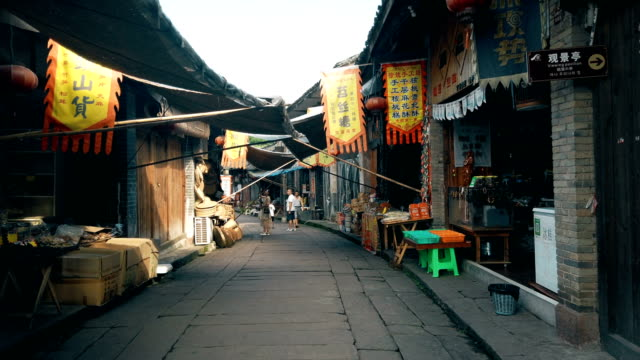 street of yao ba ancient town,sichuan,china. - plakette stock-videos und b-roll-filmmaterial