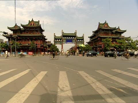 vídeos y material grabado en eventos de stock de ms, street scene, kaifeng, china - cincuenta segundos o más