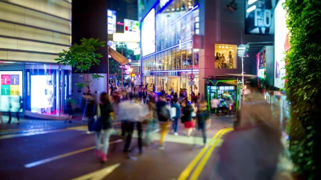 Street Scene of Hong Kong