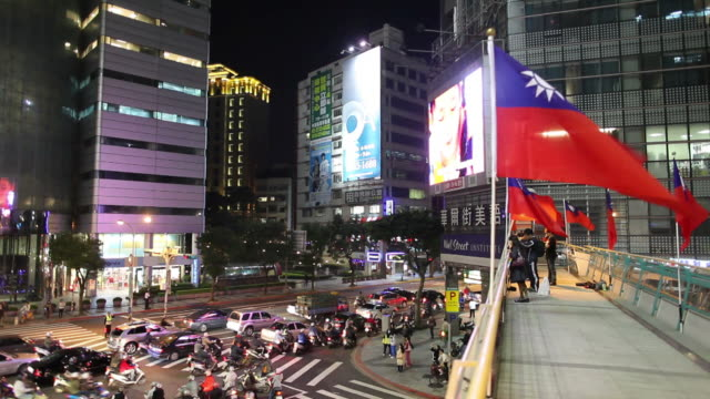 ws ha street scene / taipei, taiwan - taiwanese flag stock videos & royalty-free footage