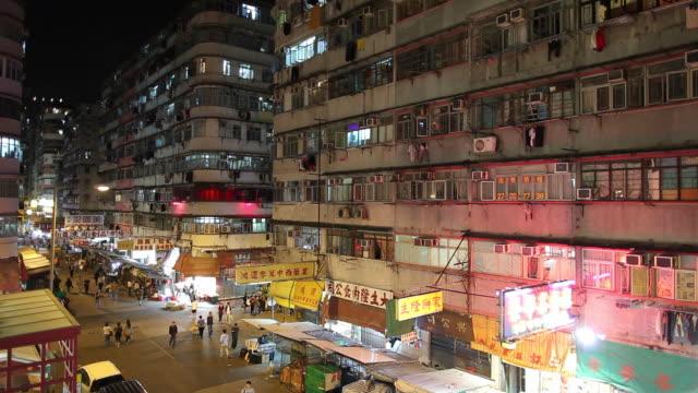 WS HA Street scene with traffic at night / Hong Kong, China