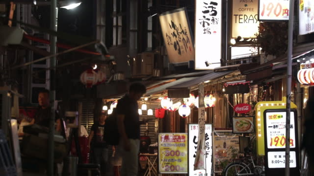 street scenes in the ueno district of tokyo japan on monday july 23 2018 - shitamachi stock videos and b-roll footage