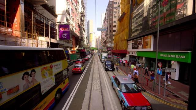 vídeos de stock, filmes e b-roll de street scenes & victoria peak view - wan chai